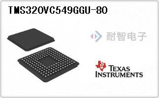 TMS320VC549GGU-80