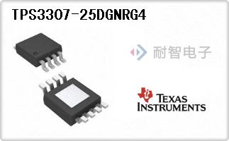 TPS3307-25DGNRG4