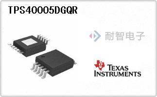 TPS40005DGQR