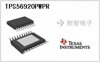 TPS56920PWPR