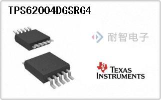 TI公司的DC-DC开关稳压器芯片-TPS62004DGSRG4
