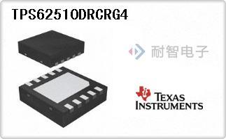 TPS62510DRCRG4代理