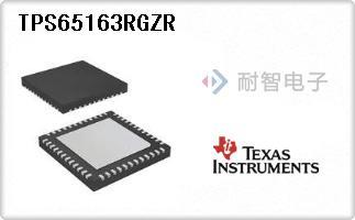 TPS65163RGZR