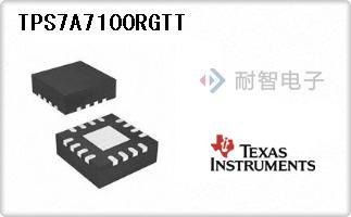 TPS7A7100RGTT