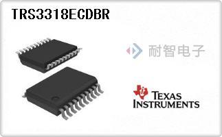 TRS3318ECDBR