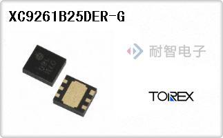XC9261B25DER-G