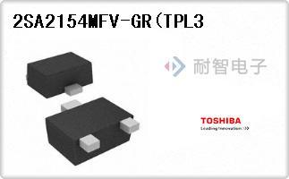 2SA2154MFV-GR(TPL3