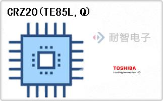 Toshiba公司的单齐纳二极管-CRZ20(TE85L,Q)