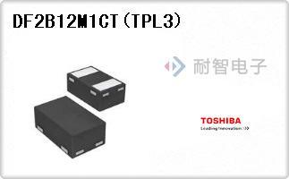DF2B12M1CT(TPL3)