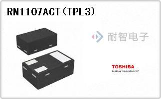 RN1107ACT(TPL3)
