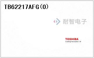 TB62217AFG(O)