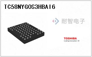 Toshiba公司的存储器-TC58NYG0S3HBAI6