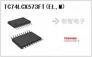 TC74LCX573FT(EL,M)