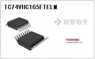 TC74VHC165FTELM