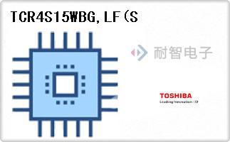 TCR4S15WBG,LF(S