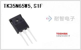 Toshiba公司的单端场效应管-TK35N65W5,S1F
