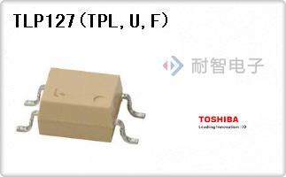 TLP127(TPL,U,F)