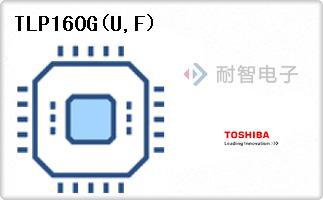 TLP160G(U,F)
