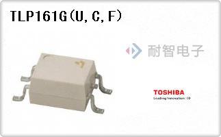 TLP161G(U,C,F)