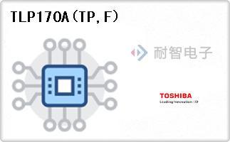 TLP170A(TP,F)