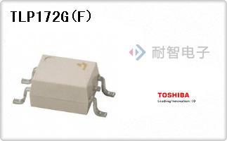 TLP172G(F)