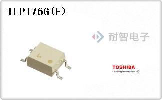 TLP176G(F)