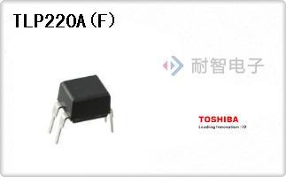 TLP220A(F)