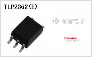 TLP2362(E)