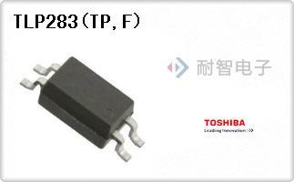 TLP283(TP,F)