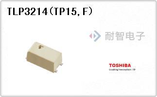 TLP3214(TP15,F)