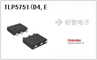 TLP5751(D4,E