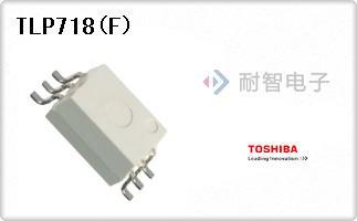 TLP718(F)