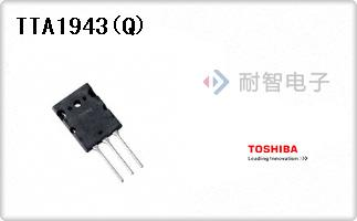 TTA1943(Q)