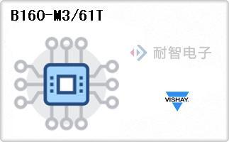 B160-M3/61T