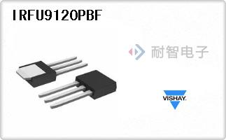 Vishay公司的单端场效应管-IRFU9120PBF
