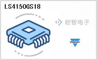 LS4150GS18