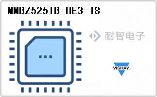 MMBZ5251B-HE3-18