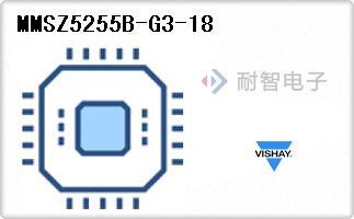 MMSZ5255B-G3-18代理