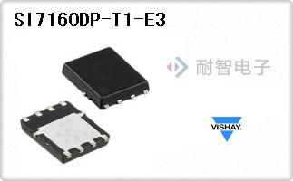 SI7160DP-T1-E3