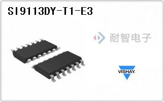 SI9113DY-T1-E3