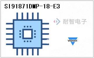 SI91871DMP-18-E3