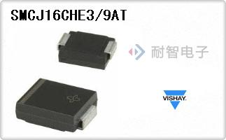 Vishay公司的二极管TVS-SMCJ16CHE3/9AT