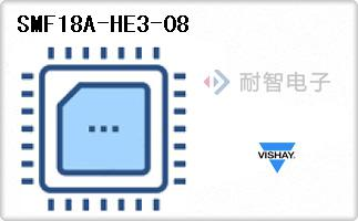 Vishay公司的二极管TVS-SMF18A-HE3-08