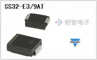 SS32-E3/9AT