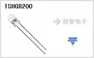 TSHG8200