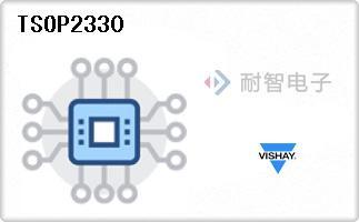 TSOP2330