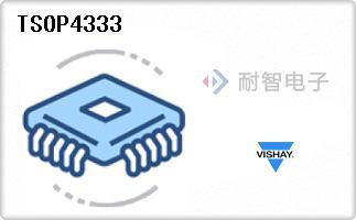 TSOP4333
