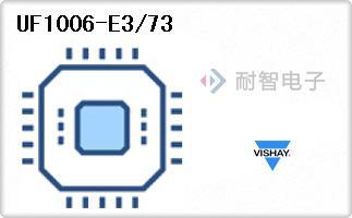 UF1006-E3/73