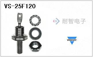 VS-25F120