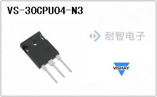 VS-30CPU04-N3